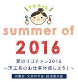 20160627_01.jpg